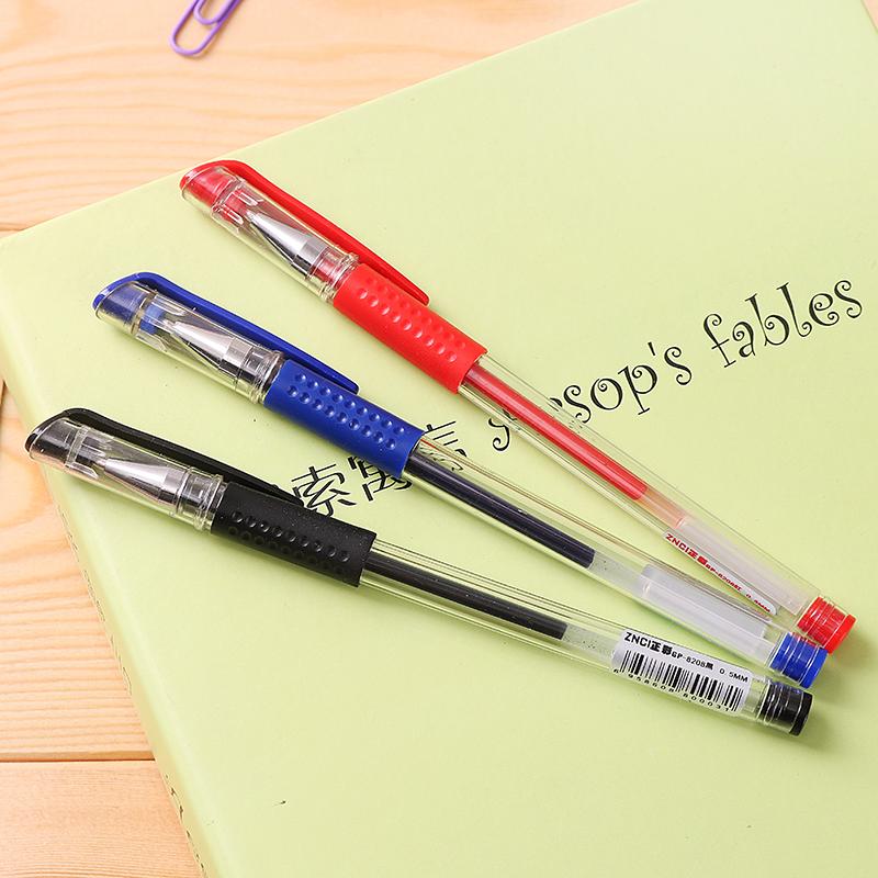 正彩中性笔0.5mm黑色水性笔办公文具碳素笔散装签字笔子弹头水笔水性笔学生办公用品批发红蓝黑笔学生用