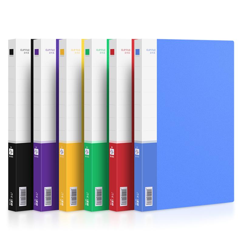 正彩文件夹办公用品A4双强力夹子资料夹板插页册功能单夹多层文件袋资料册收纳盒学生用板夹透明