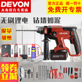 There is a large rechargeable electric hammer lithium battery impact drill electric drill three with brushless industrial-grade power tool 5401