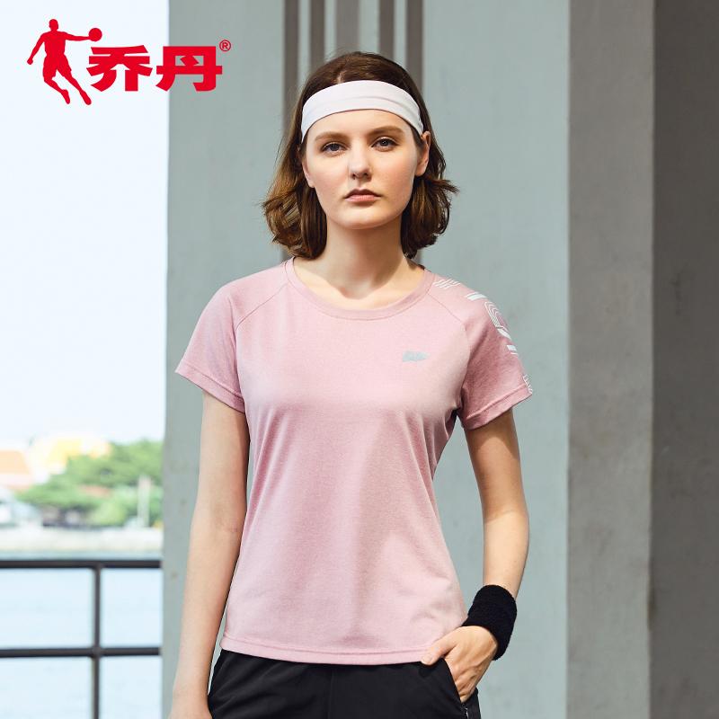 乔丹女装运动套装女2020夏季新款健身T恤短裤休闲运动服两件套女