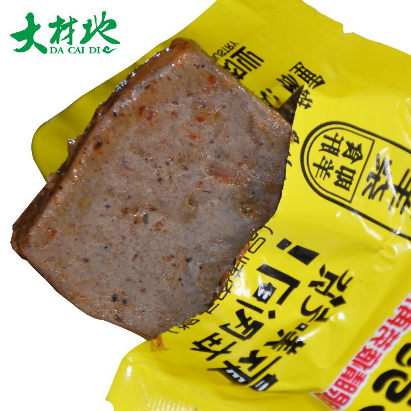 大材地休闲羊杂山西怀仁特产网红小吃零食下酒小菜即食新鲜熟食