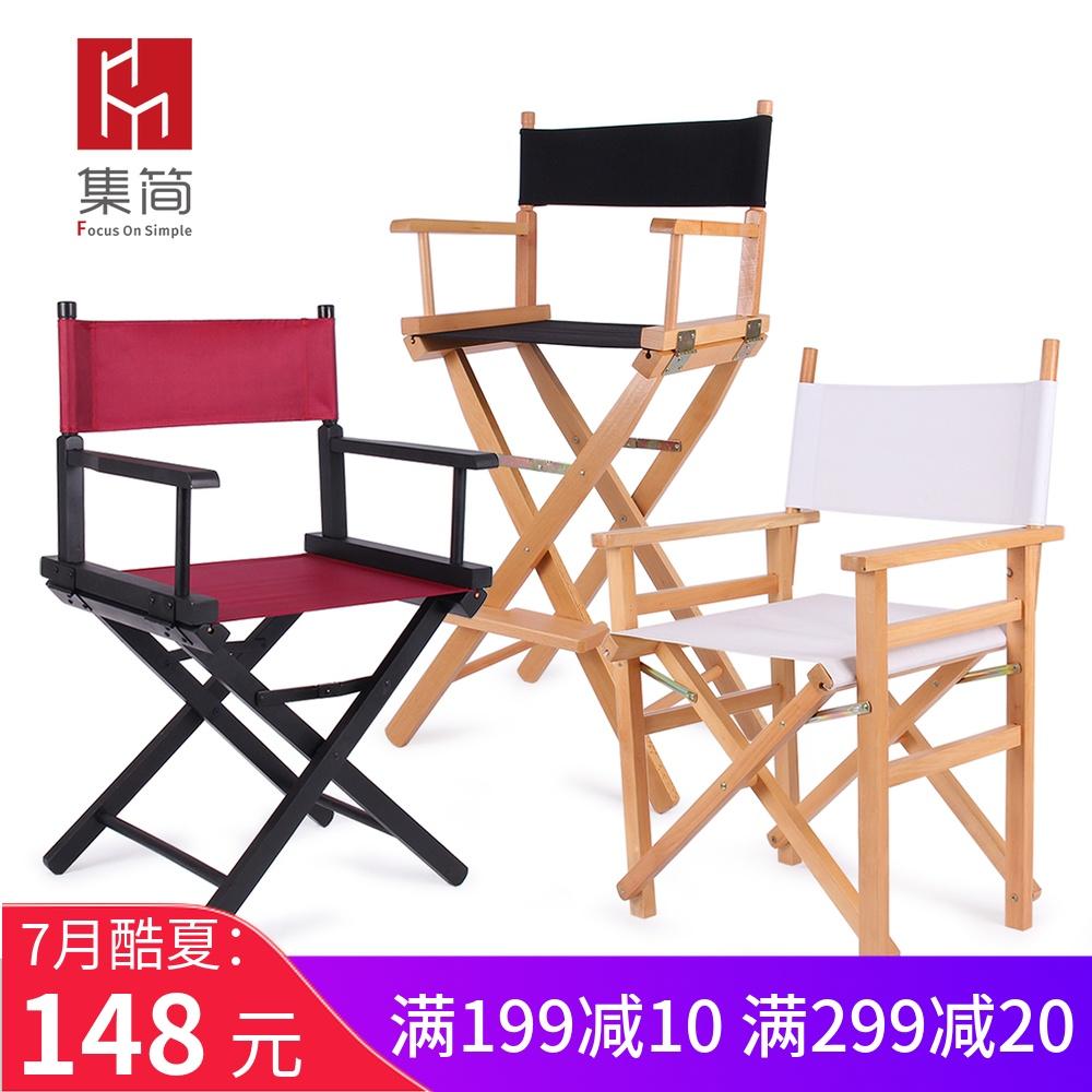 實木導演椅摺疊帆布椅吧檯椅靠背辦公休閒椅化妝椅釣魚椅沙灘椅子