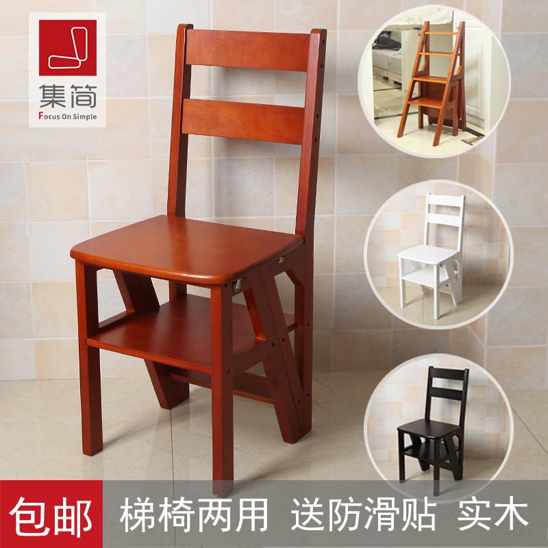 包邮实木家用多功能折叠梯椅室内移动登高梯子两用四步梯凳爬梯子