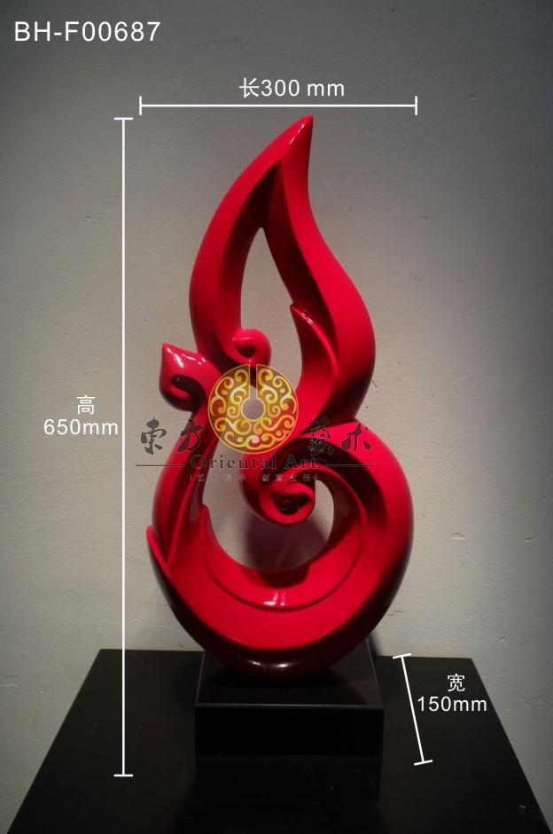 红色空间雕塑摆件陈设摆件抽象雕塑酒店雕塑装饰品玄关雕塑摆件