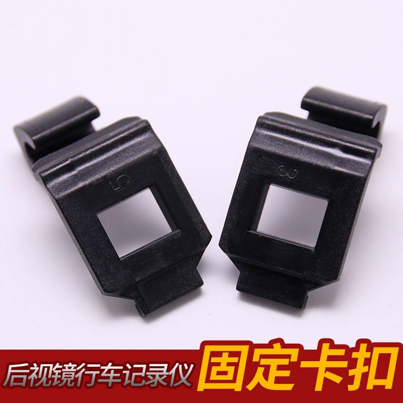 后视镜行车记录仪固定绷带 扣 胶条 线扣 卡扣 扣子 橡胶条挂钩