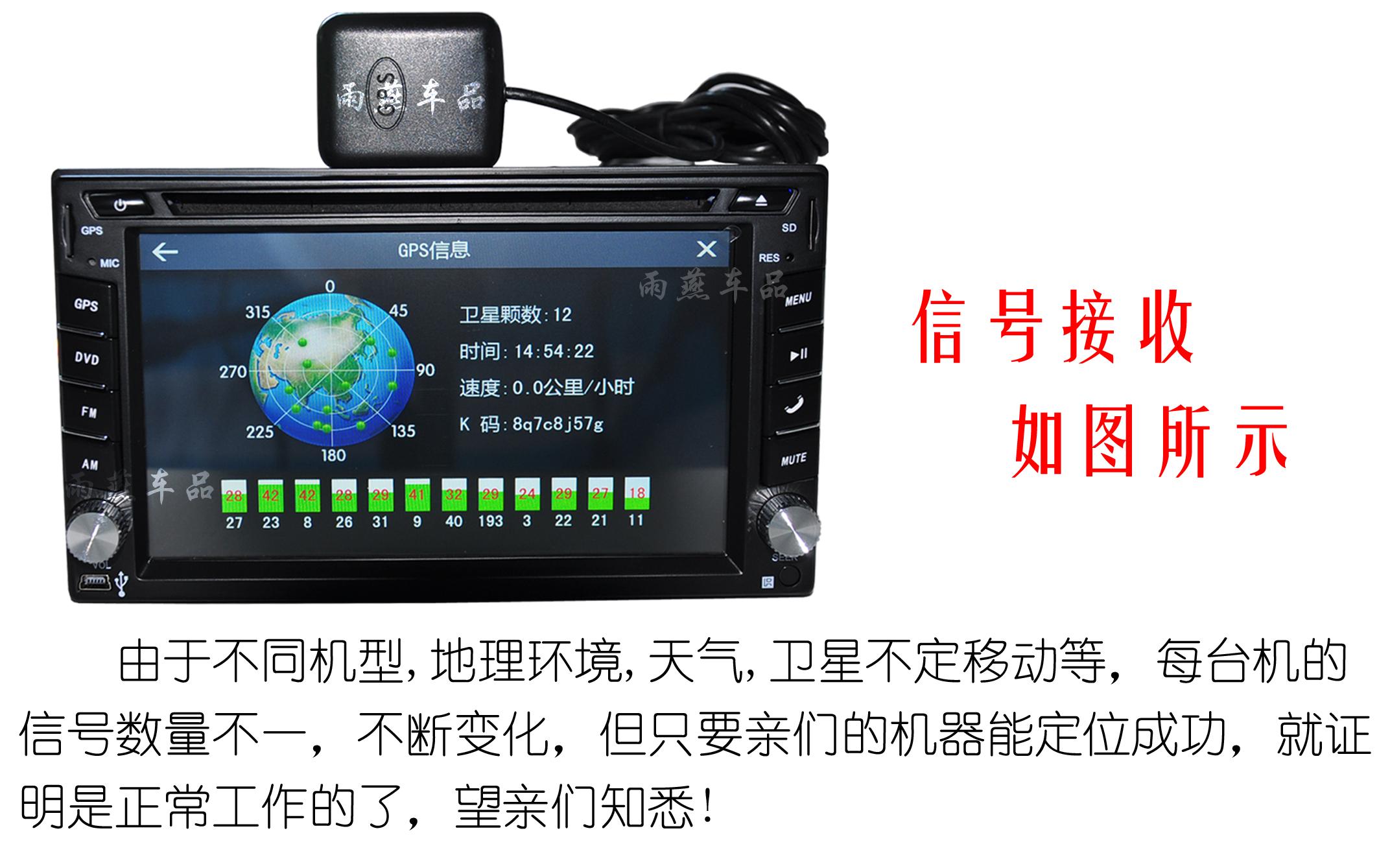 导航天线车载天线 GPS 迈腾途观西玛飞歌 RNS315 RNS510 大众 C FAKRA