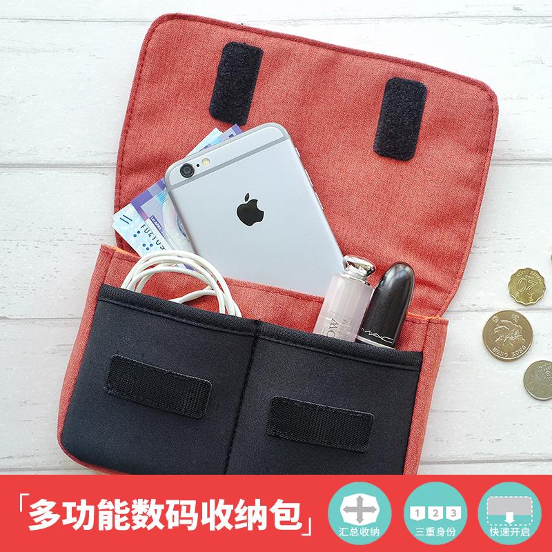 日本elecom/宜麗客iPhone8收納包 手機配件收納 數碼耳機便攜包