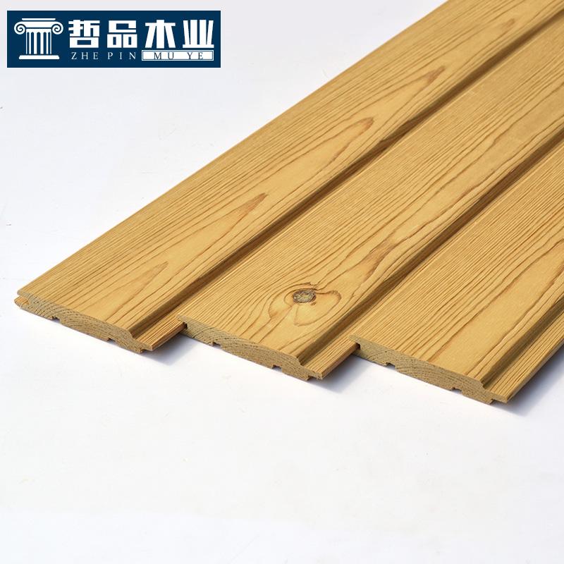 哲品深度碳化木实木桑拿板吊顶扣板护墙板防腐木户外阳台阁楼木板