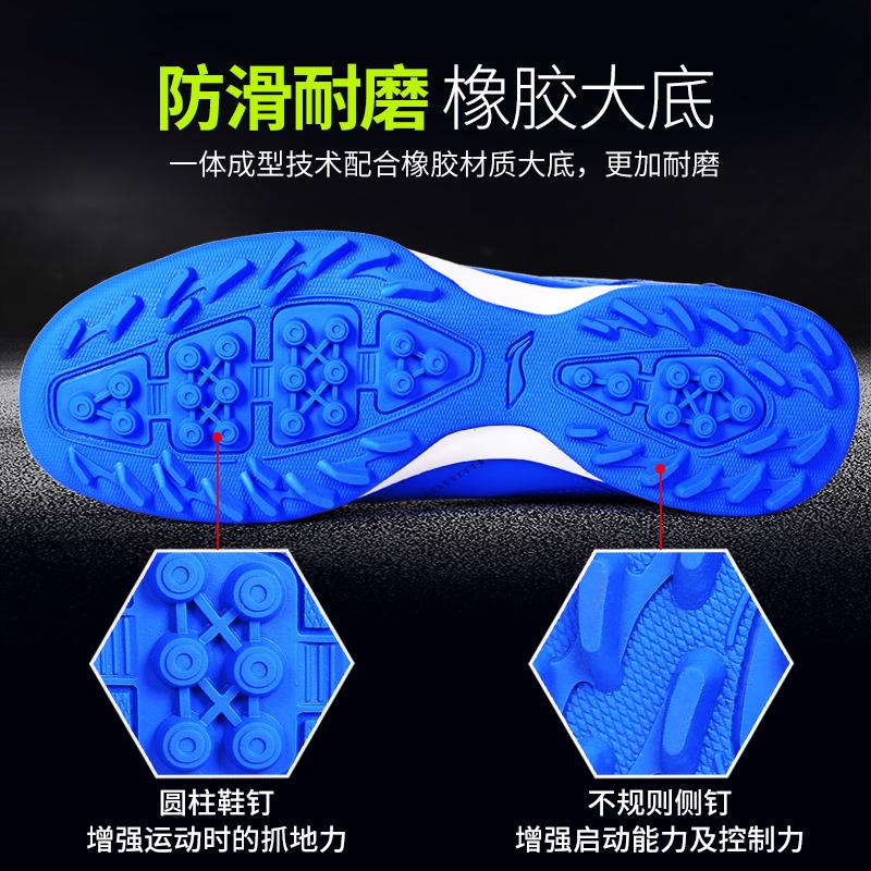 李宁足球鞋男女碎钉成人TF男童儿童小学生训练鞋透气人造草地正品