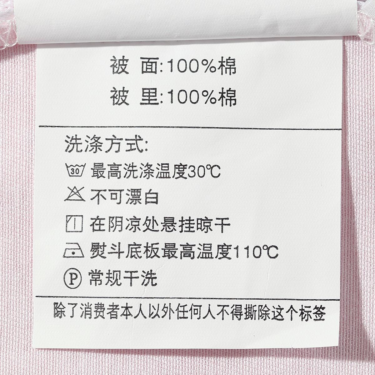 水星家纺婚庆馆纯棉保暖春秋冬全棉磨毛四件套瑰英静晓1.8m宿舍