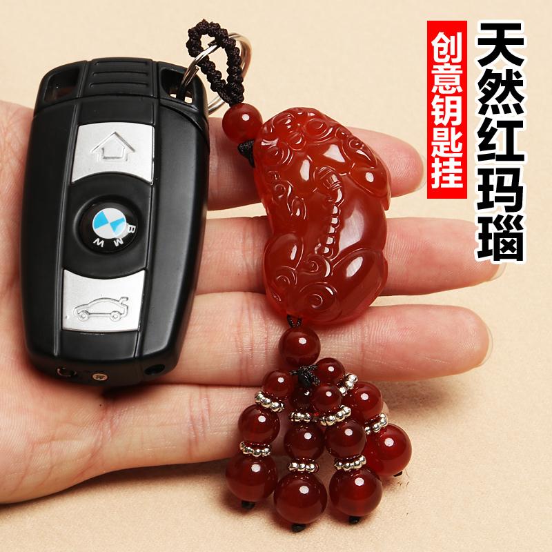 高档玛瑙玉貔貅汽车钥匙扣挂件创意男女士腰挂保平安情侣圈链饰品