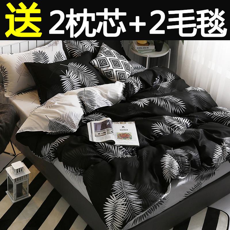 宿舍床单被子三件套4