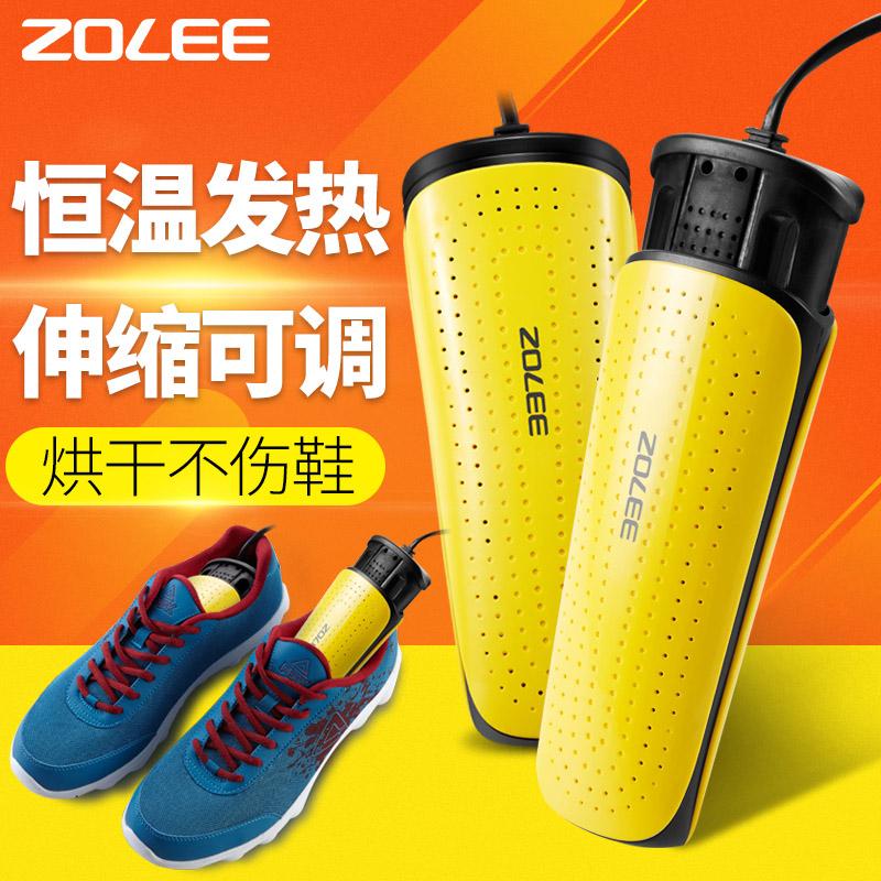 中联烘鞋器可伸缩干鞋器鞋子烘干器除臭家用烤鞋器双核发热暖鞋器
