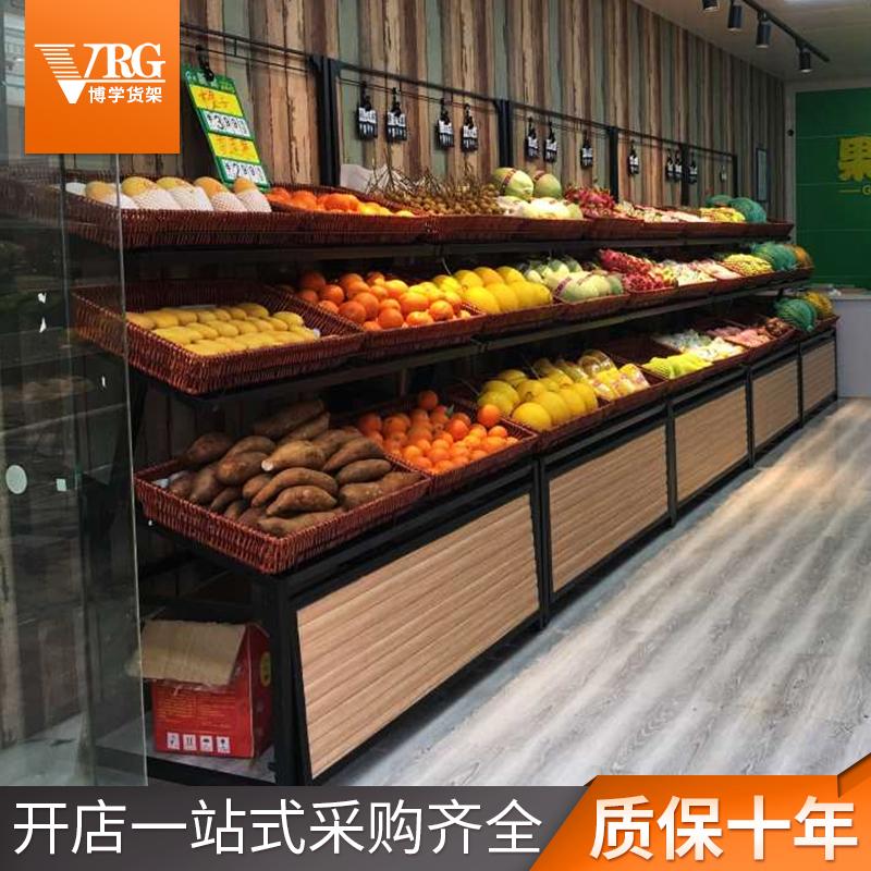 水果店货架展示架生鲜超市蔬菜店藤篮塑料篮多层高档钱大妈陈列架