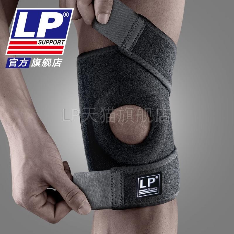 LP 733CA 弹簧支撑型运动护膝 登山排球篮球运动护腿套黏贴式护膝