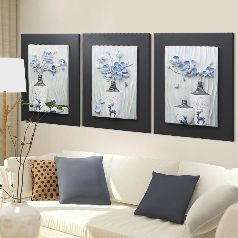 客厅北欧装饰画现代简约卧室挂件三联壁画3D立体浮雕画沙发背景墙
