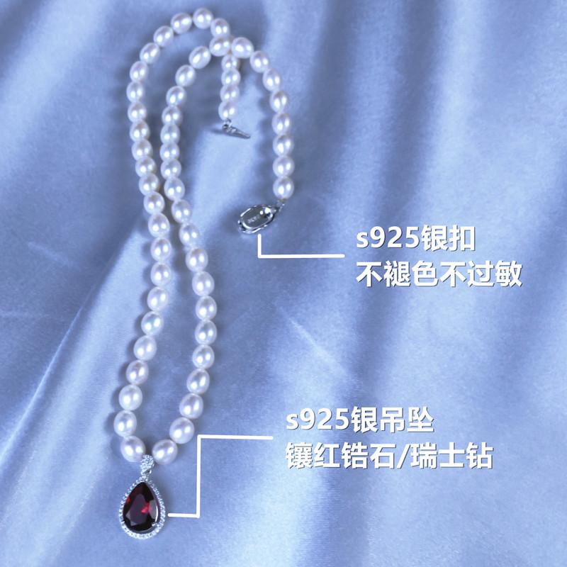 天然淡水正品珍珠项链纯银红宝石吊坠锁骨链送妈妈送婆婆