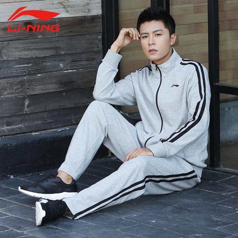 中国李宁运动套装男装双道杠秋季篮球健身跑步服卫衣卫裤两件套男