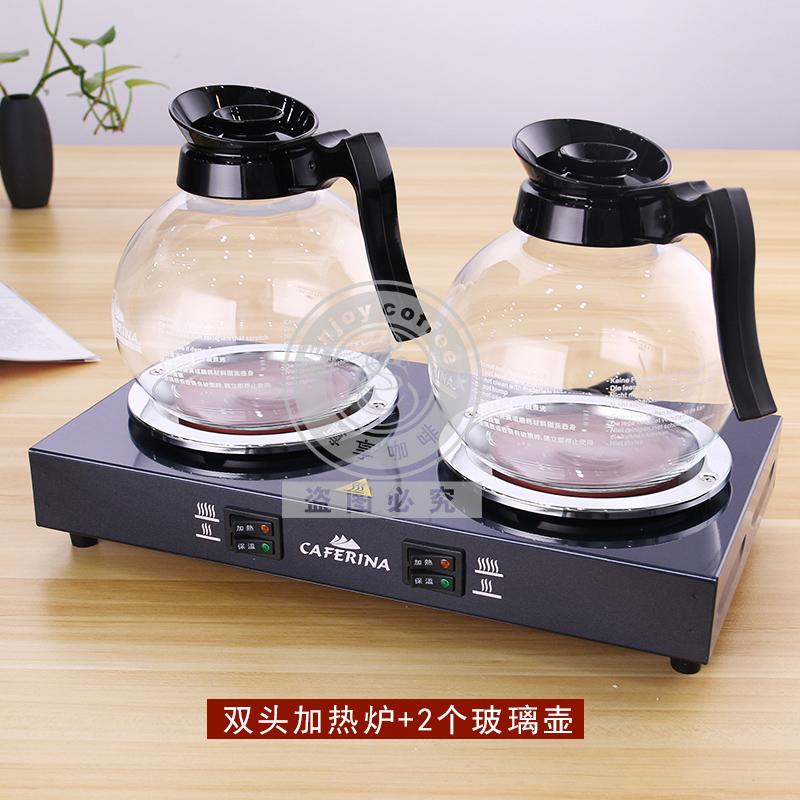 双头咖啡保温盘加热炉美式咖啡玻璃壶套装煮奶茶器具 CAFERINA 台湾