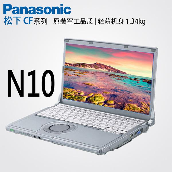 松下笔记本电脑 酷睿i5 i7 16G内存轻薄商务游戏本待机NX1SX2SX3