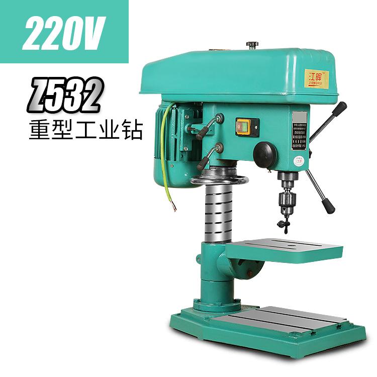 工業級大功率 16MM 小型家用全銅鉆 550W750W 臺鉆臺式鉆床多功能電鉆