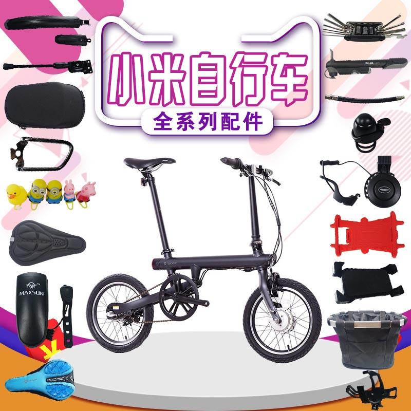 小米摺疊電動自行車配件米家騎摺疊助力自行車腳架腳踢腳撐支架