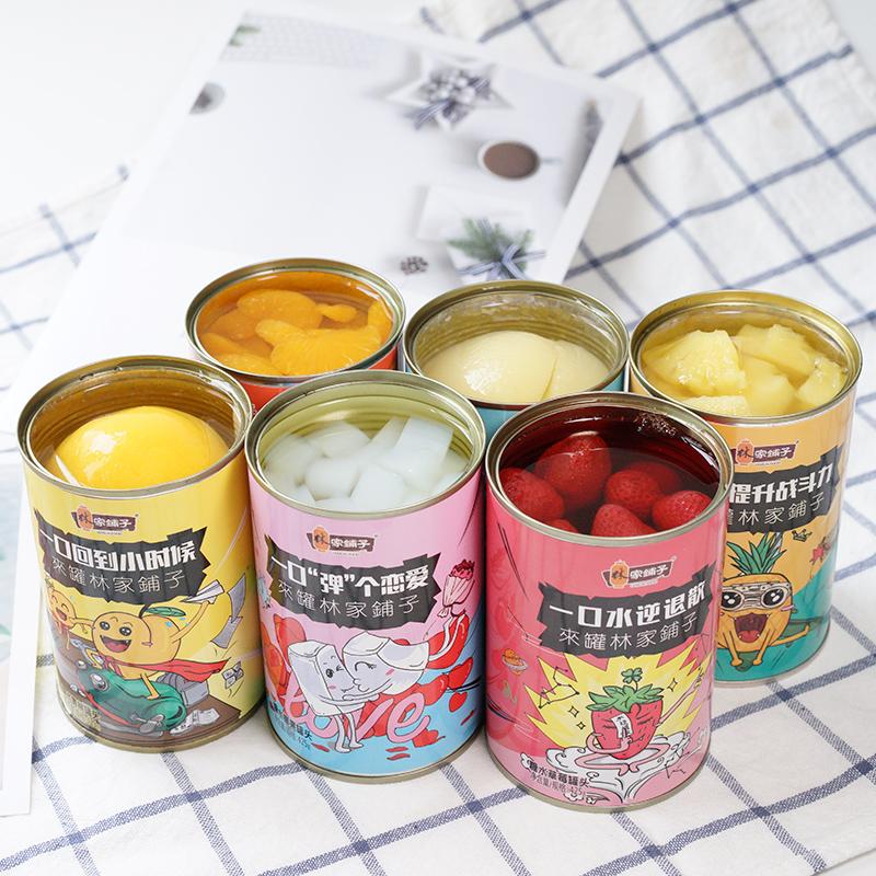 林家铺子 混合水果罐头 425g*6罐 天猫优惠券折后¥29.9包邮(¥39.9-10)