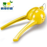 Enjoy lemon stainless steel lemon squeezer manual pressure juice machine household mini juicer fruit juice clip free shipping