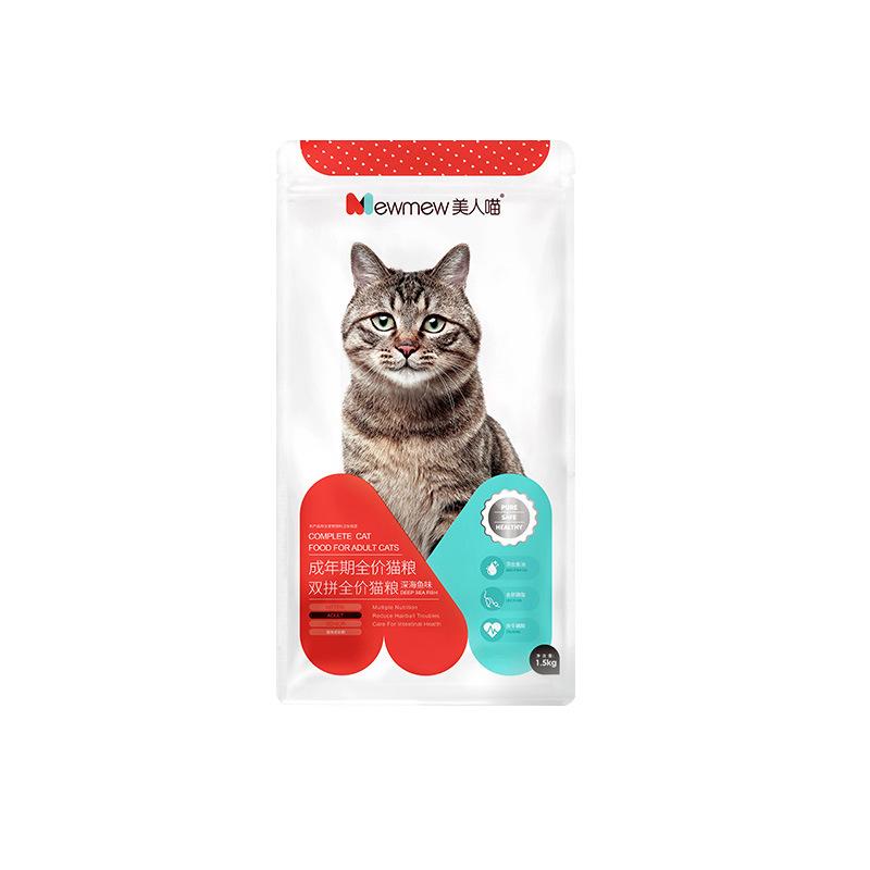疯狂小狗猫粮成年猫专用粮美人喵联名款天然粮去泪痕加菲猫 1.5kg优惠券