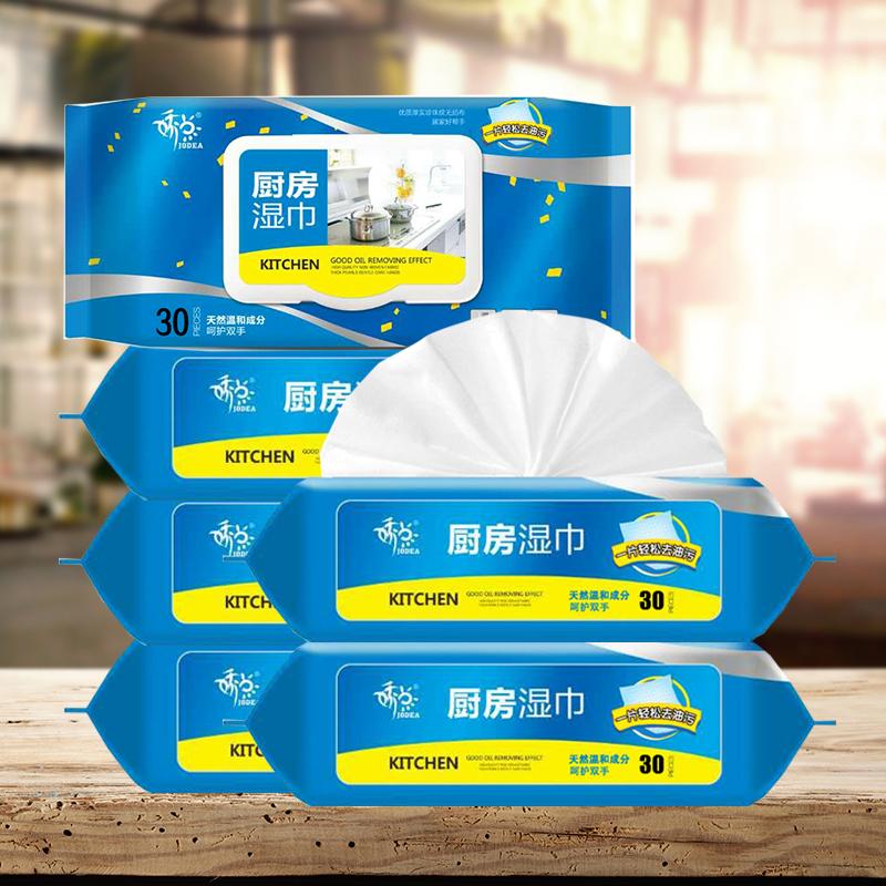 娇点厨房湿纸巾加大加厚布巾厨房用纸去油污清洁【30抽6