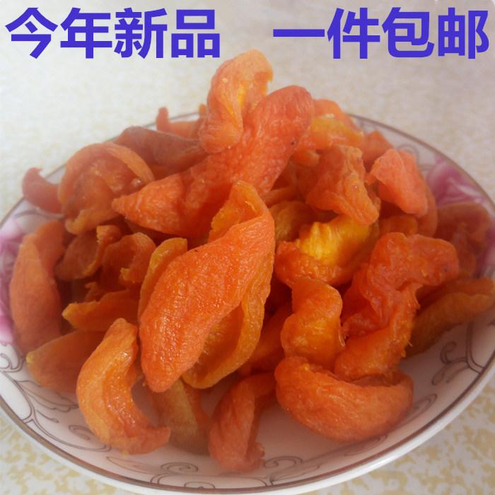 山西特产杏干杏条500g酸甜杏脯无核杏肉非无添加孕妇零食散装称重