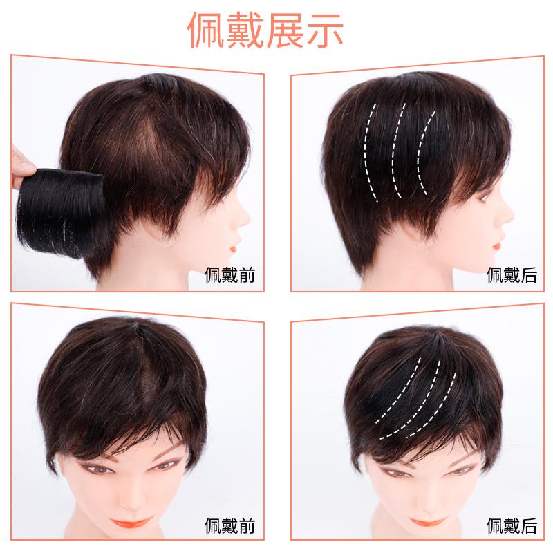 假发女短发两侧增厚垫发片垫发根蓬松器隐形无痕真发垫头顶补发量