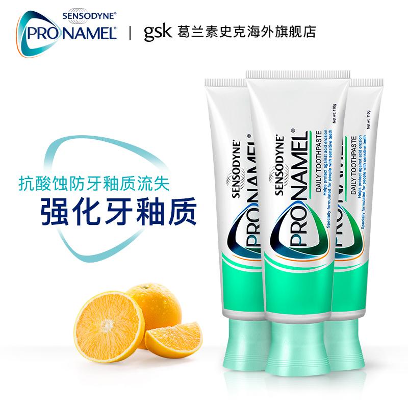 泰国进口,强化牙釉不怕酸:110gx3支 舒适达 高端牙釉质强化护理系列牙膏