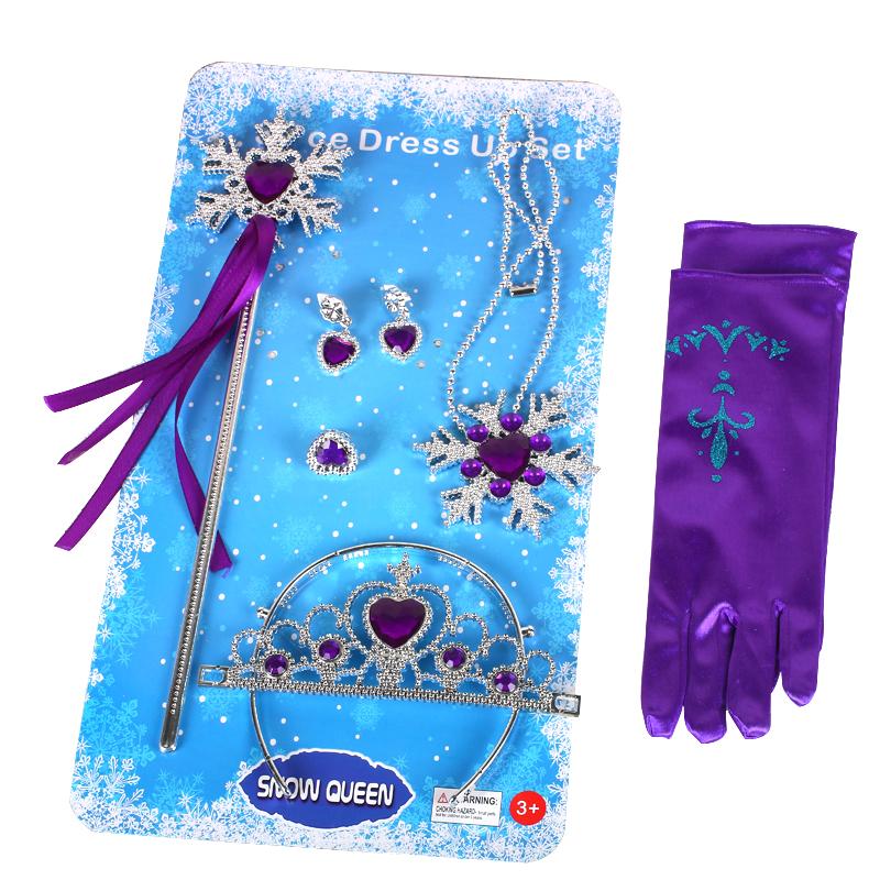 冰雪奇缘发饰项链套装爱莎公主儿童皇冠头饰品魔法棒耳夹戒指辫子