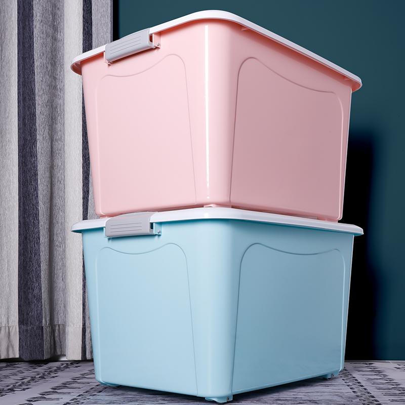 加厚特大号收纳箱子塑料家用衣服储物盒学生宿舍搬家整理箱清仓