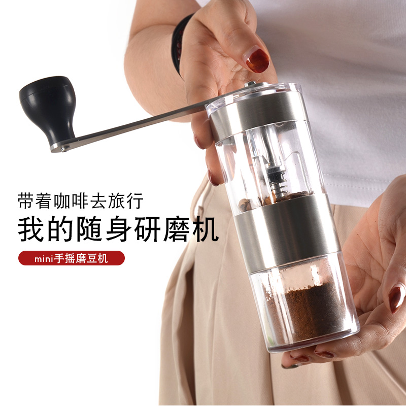 攜帶型咖啡磨豆機家用五穀粉碎機陶瓷磨芯咖啡豆研磨機迷你旅行裝