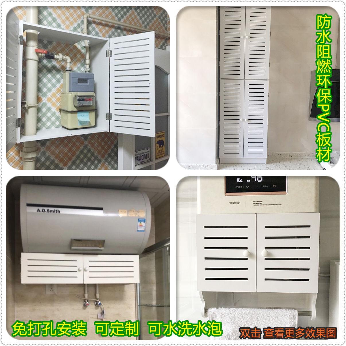 天燃氣箱 水錶箱煤氣表箱 煤氣裝飾箱 水管箱熱水器管道遮擋箱