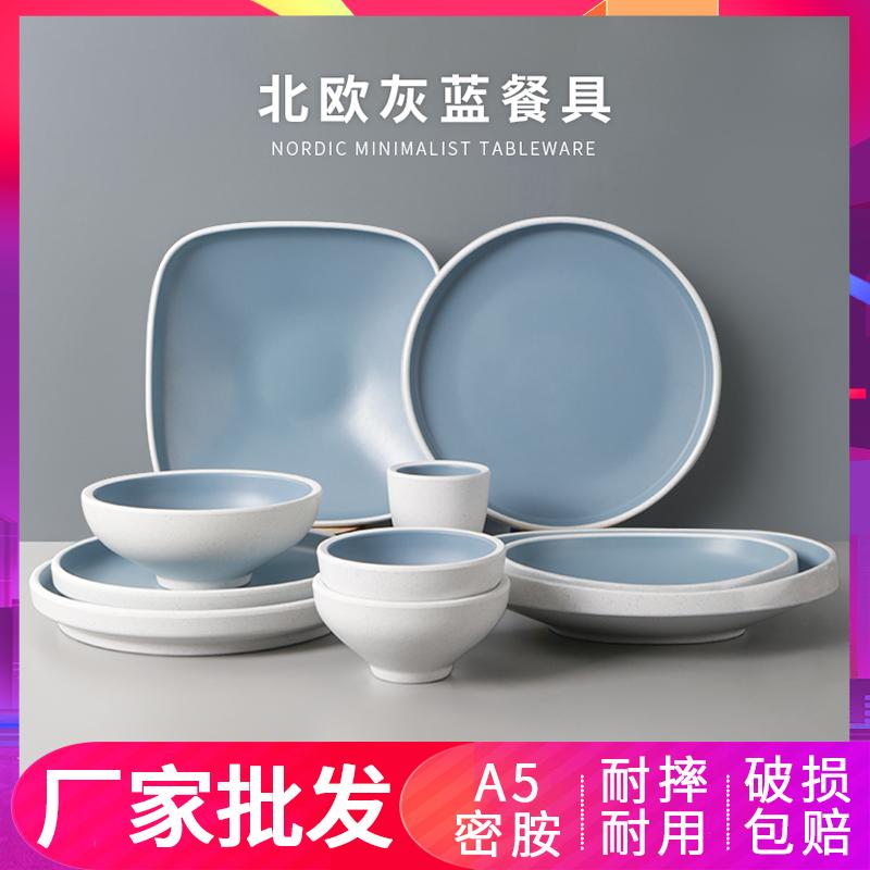 密胺餐厅网红北欧创意简约轻奢餐具套装仿瓷碗碟塑料碗商用防摔碗主图