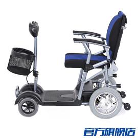 上海互邦新款老年人代步车四轮残疾电瓶车老人助力电动车智能
