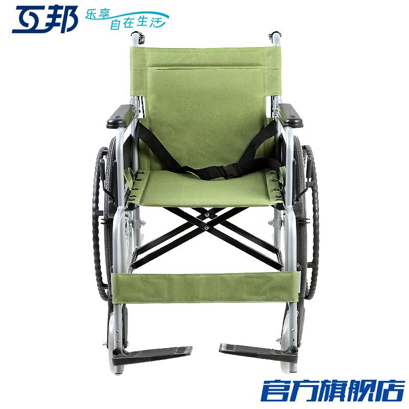 互邦轮椅车轻便折叠实心胎老人手推车残疾人互帮手动轮椅车代步车高清大图