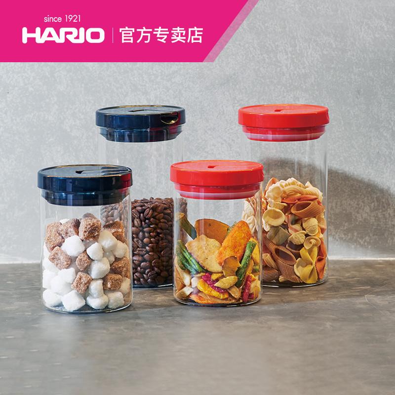 HARIO密封罐糖果巧克力食品儲物罐玻璃瓶罐蜂蜜瓶糧食儲藏罐MCN