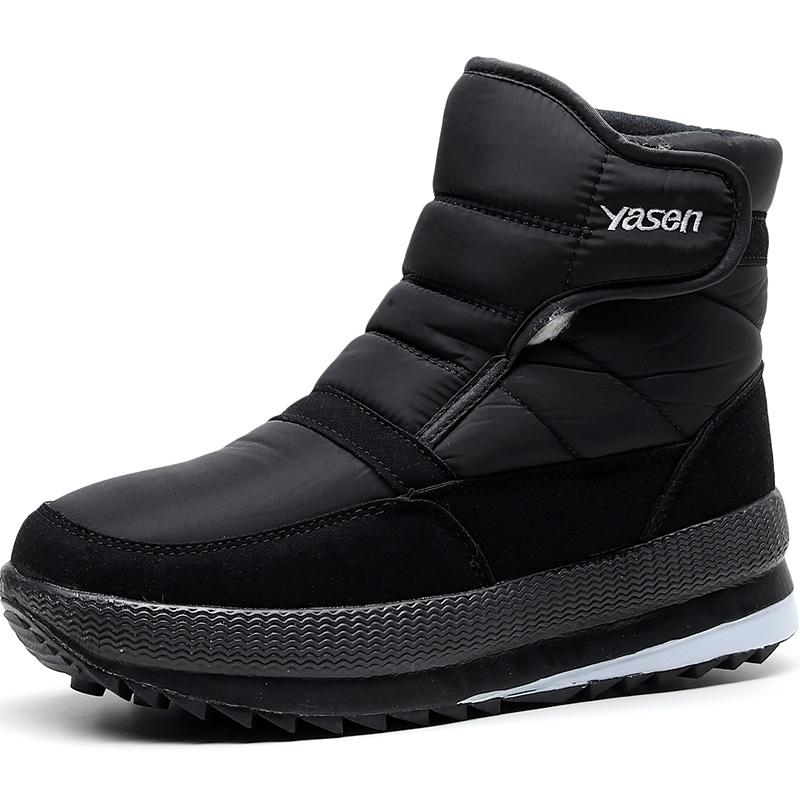 东北雪地靴男款加厚棉鞋男士冬季加绒短筒大码中老年高帮防滑靴子主图