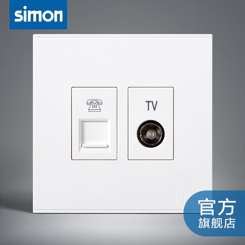 西蒙E6面板电视插电话插座 86型白色有线电视插口电话插孔插座