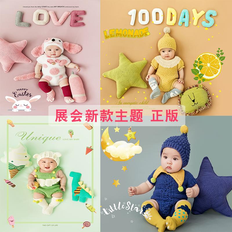 婴儿拍照服装道具出租 宝宝满月百天照摄影服饰主题套装 创意