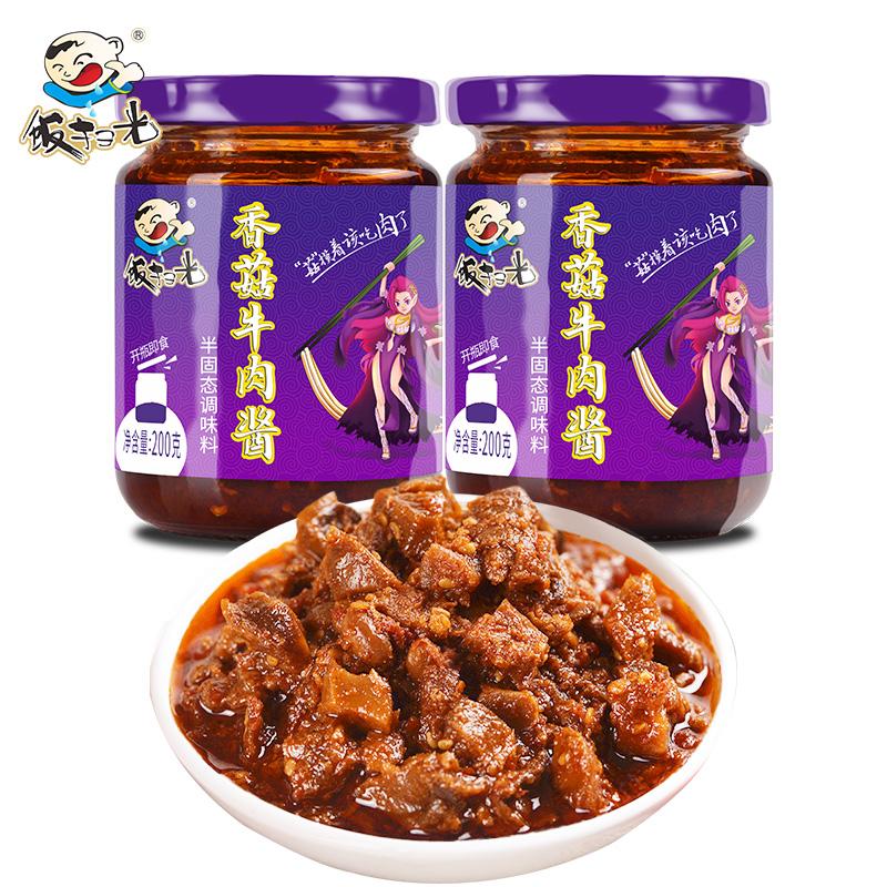 【饭扫光旗舰店】香菇牛肉酱200g*4瓶