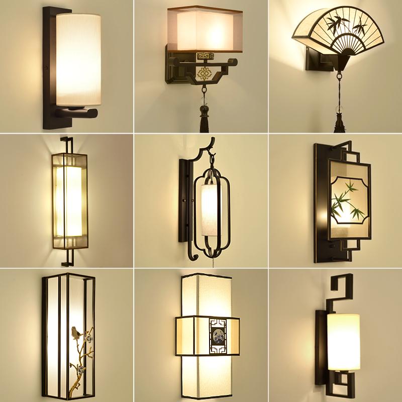 壁灯卧室床头灯现代简约阳台走廊灯楼梯过道灯客厅创意新中式壁灯
