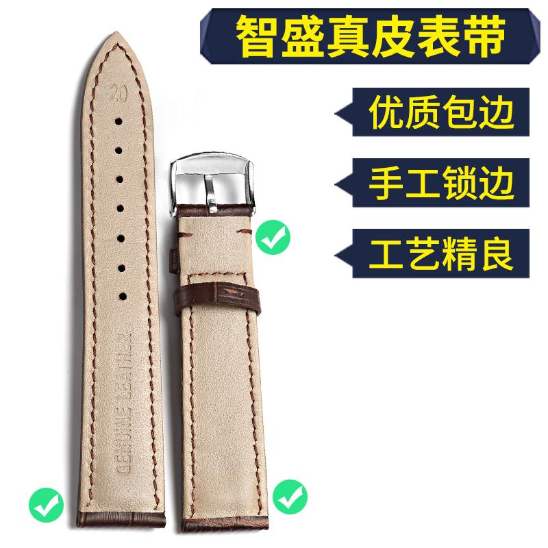dw 智盛手表带男女士真皮带蝴蝶扣配件代用天梭浪琴卡西欧美度天王