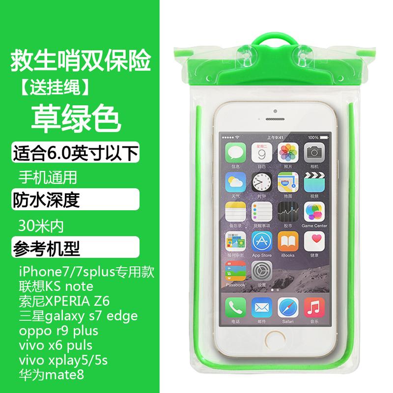 手机防水袋 通用6寸触摸屏6plus苹果小米华为水下拍照保护套游泳