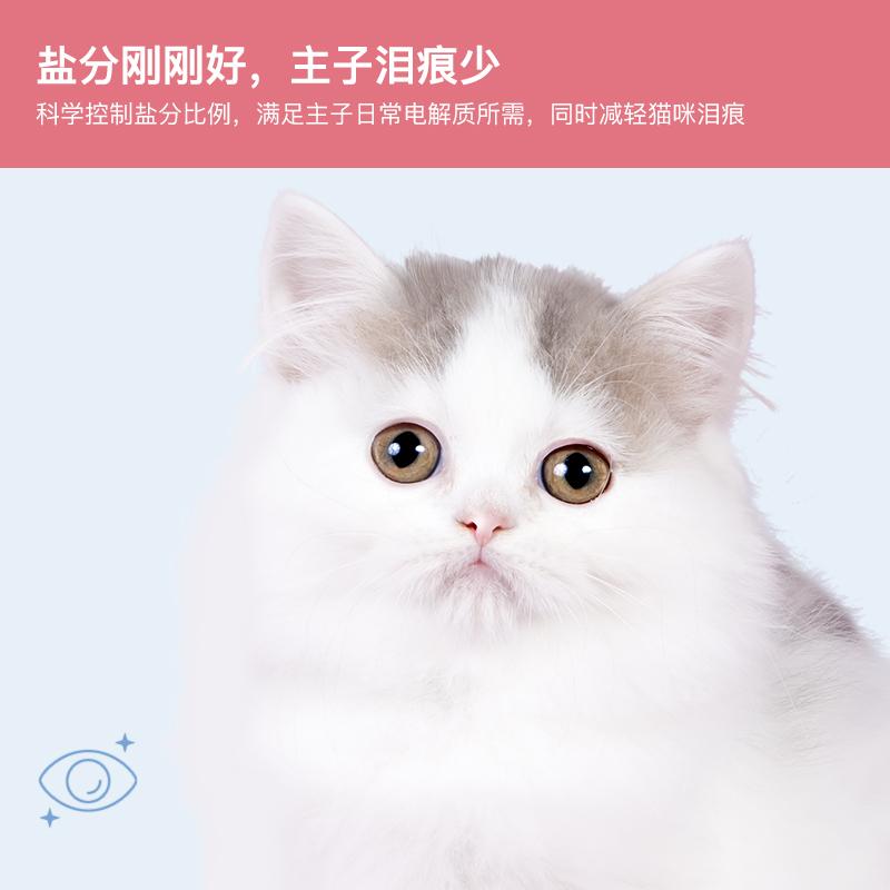 维利亚无谷猫粮幼猫1-4-12月奶糕专用天然猫粮奶猫增肥发腮3斤优惠券