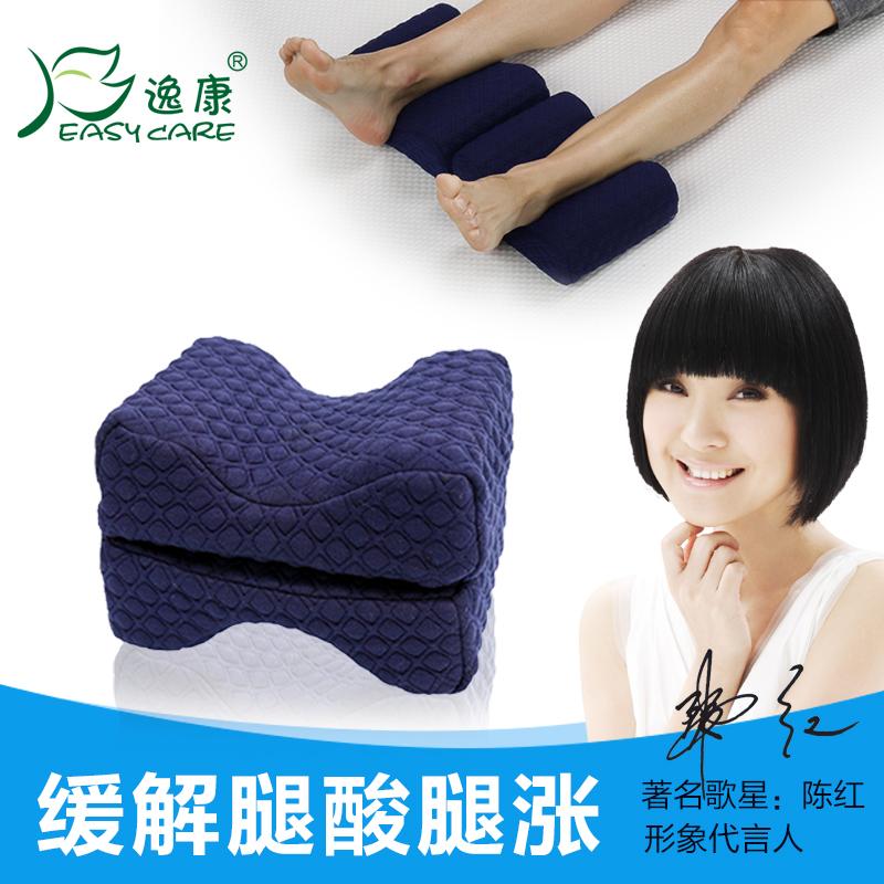 夾腿枕抬腿枕曲張護腳墊子孕婦防靜脈墊腳枕腿枕醫用枕頭睡覺放腿